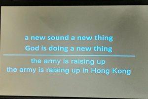 新的聲音,興起大軍